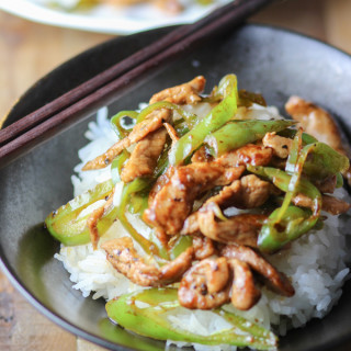 Green Pepper and Pork