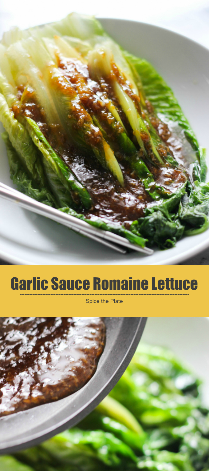 garlic-sauce-romaine-lettuce