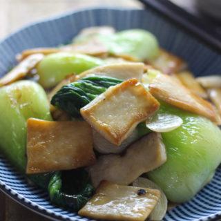 Mushroom and Bok Choy Stir Fry