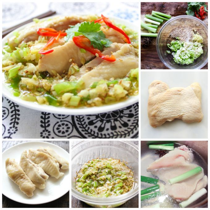 How to make the Chicken with Green Onion Sauce