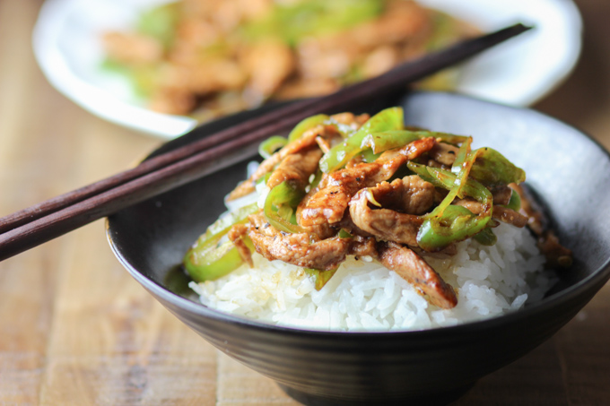 Green Pepper and Pork Feature