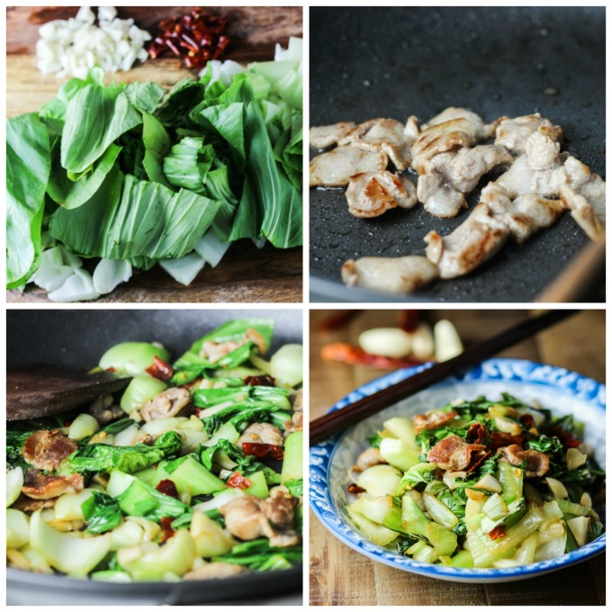How to make Pork and Bok Choy