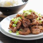 Soy Sauce Chicken Thighs